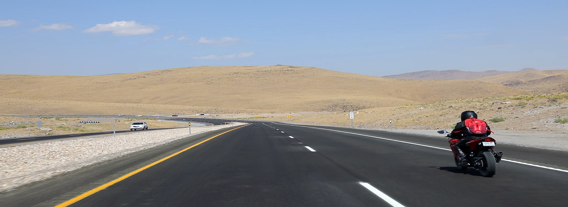 The USA Parkway Opened on Friday, September 8, 2017